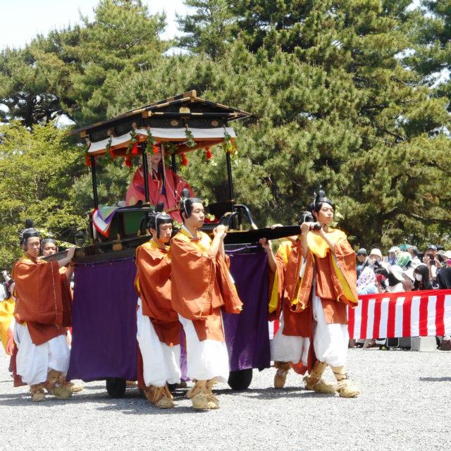 【イベント情報2019】京都3大祭りの一つ「葵祭」-5月15日(水)-