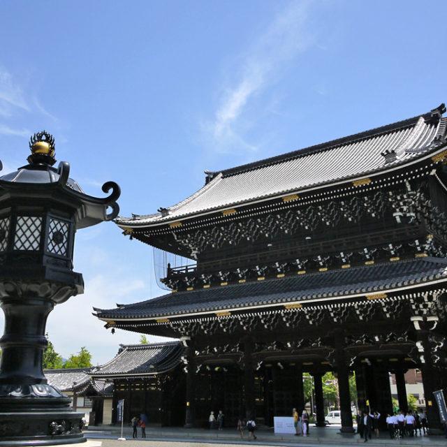 ホテルから徒歩で行けるおすすめスポット② 【 東本願寺 】
