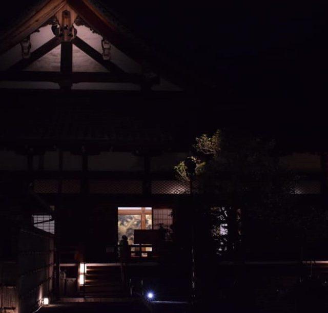 【観光情報 2019】 金戒光明寺 秋の特別公開